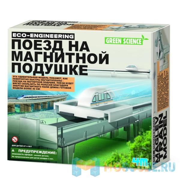 Набор 4M Green Science Поезд на магнитной подушке 00-03379