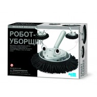 Набор 4M Робот-Уборщик 00-03380