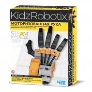 Набор 4M KidzRobotix Моторизованная рука 00-03407