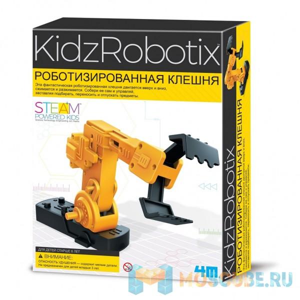 Набор 4M KidzRobotix Роботизированная Клешня 00-03413