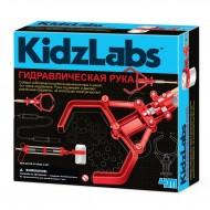 Набор 4M KidzLabs Гидравлическая Рука 00-03414