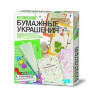 Набор Green Creativity 4M Бумажные украшения 00-04562