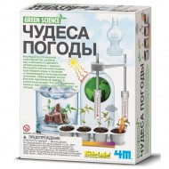 Набор Green Science 4M Чудеса погоды 00-03402