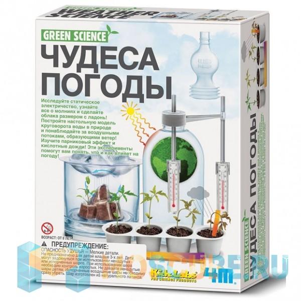 Набор 4M Green Science Чудеса Погоды 00-03402