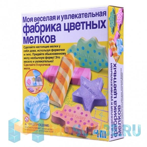 Набор 4M Моя веселая и увлекательная Фабрика цветных мелков 00-04597