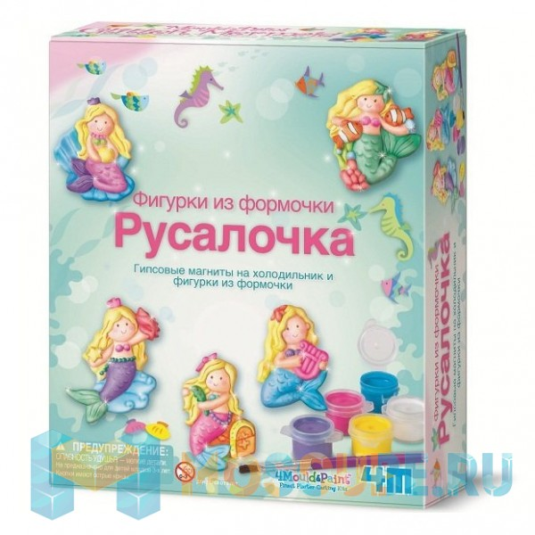 Набор 4M Фигурки из формочки Русалочка 00-03526