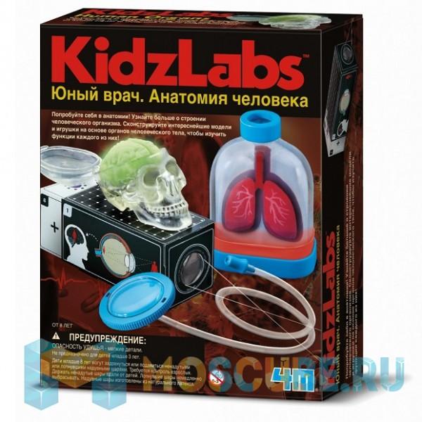 Набор 4M KidzLabs Юный врач. Анатомия человека 00-03374