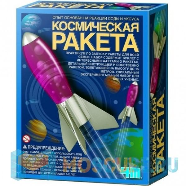 Набор KidzLabs 4M Космическая Ракета 00-03235