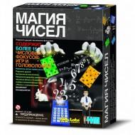 4m Магия чисел