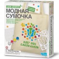 Набор 4M Green Creativity Модная сумочка 00-04579