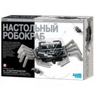 Конструктор 4M Настольный Робокраб