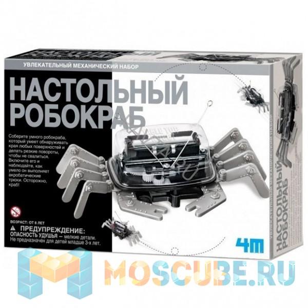 Набор 4M Настольный Робокраб 00-3357