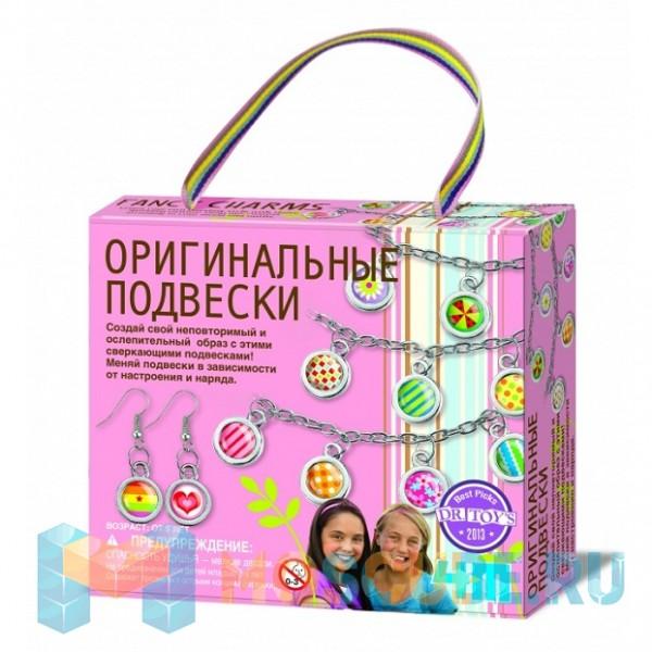 Набор 4M Оригинальные подвески 00-04642