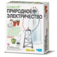 4m Природное электричество