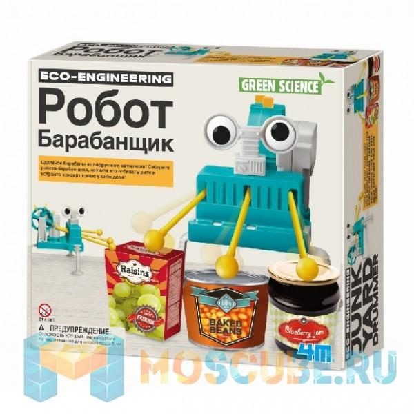 Набор 4M Green Science Робот Барабанщик 00-03372
