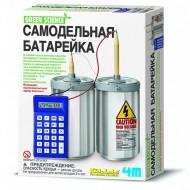 4m Самодельная батарейка
