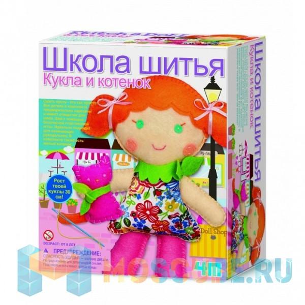 4m Школа шитья Кукла и котенок