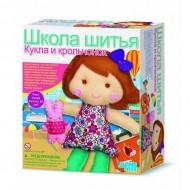 Набор 4M Школа шитья Кукла и крольчонок 00-02765