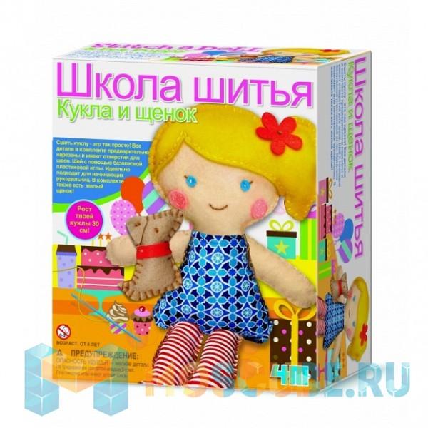 Набор 4M Школа шитья Кукла и щенок 00-02767