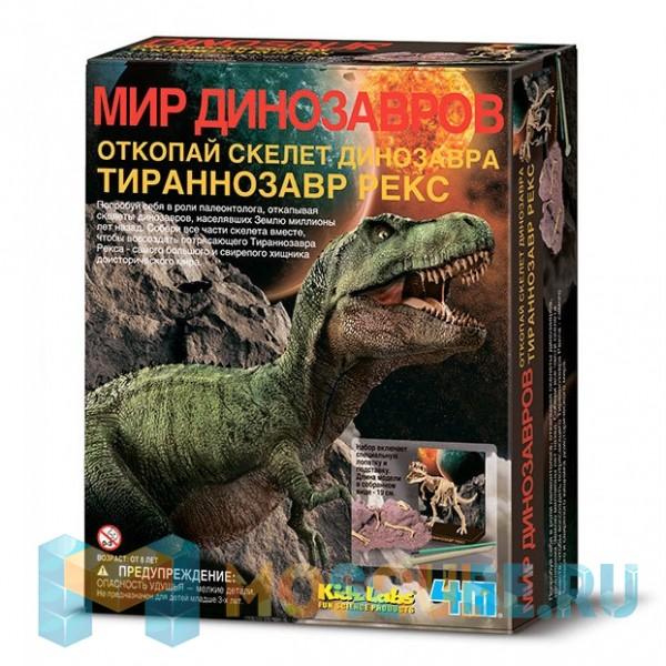 4m Скелет Тираннозавра