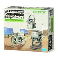 4m Солнечные мини роботы. 3 в 1