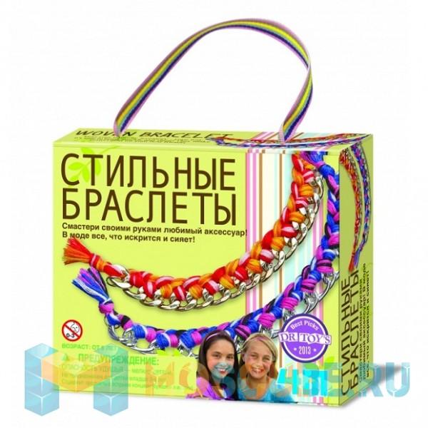 Набор 4M Стильные браслеты 00-04641