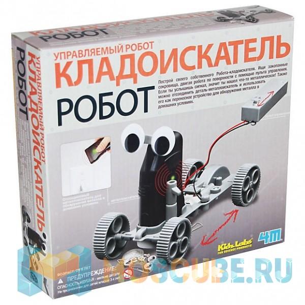 4m Управляемый робот кладоискатель