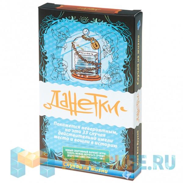Настольная игра Magellan Данетки: Случай из жизни MAG00278
