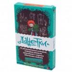 Настольная игра Magellan Данетки: Удивительные люди MAG00828
