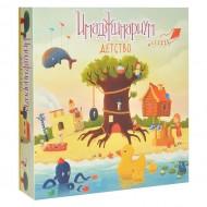 Настольная игра Cosmodrome Games Имаджинариум Детство