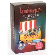 Настольная игра Имаджинариум: Одиссея (дополнение)