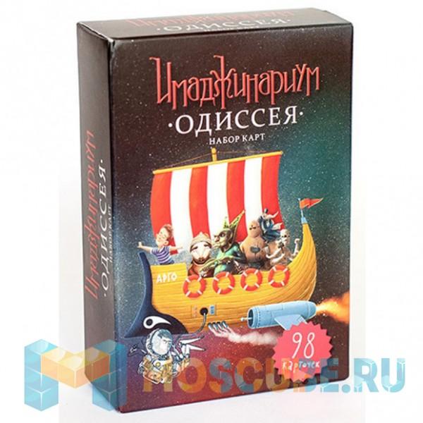 Настольная игра Cosmodrome Games Имаджинариум: Одиссея (дополнение)