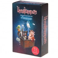 Настольная игра Имаджинариум: Пандора (дополнение)