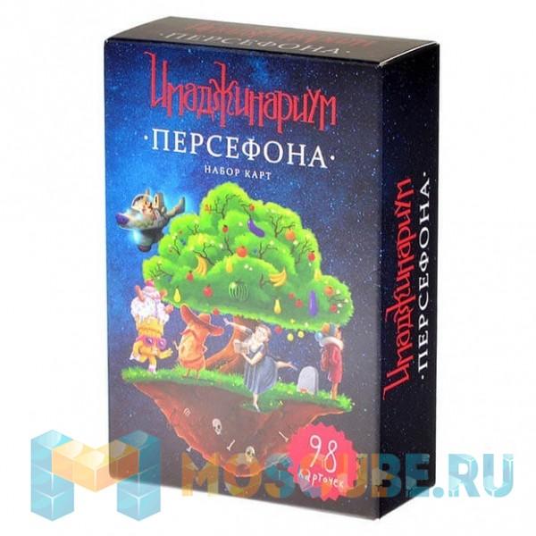 Настольная игра Cosmodrome Games Имаджинариум: Персефона (дополнение)