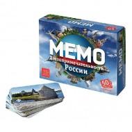 Настольная игра Нескучные игры Мемо ''Достопримечательности России''