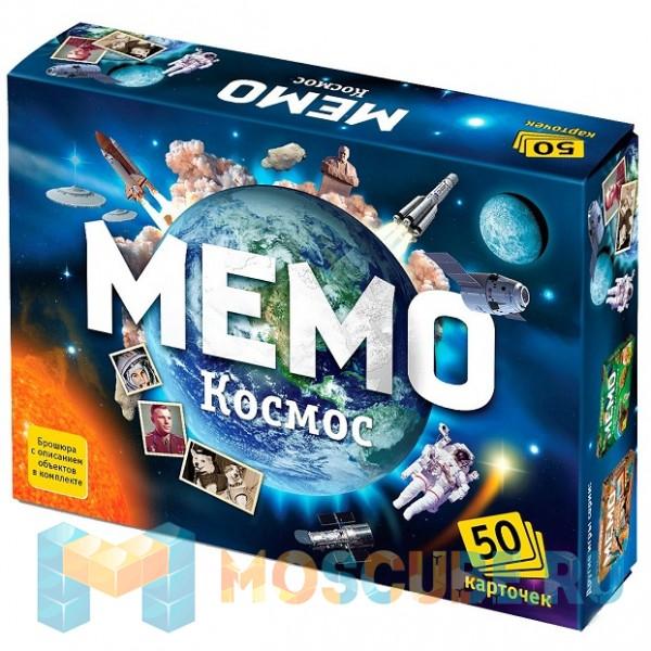 Настольная игра Нескучные игры Мемо ''Космос''