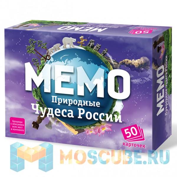 Настольная игра Нескучные игры Мемо ''Природные чудеса России''