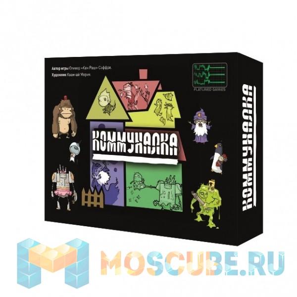 Настольная игра Magellan Коммуналка MAG01470