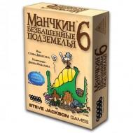 """Настольная игра Манчкин 6 """"Безбашенные Подземелья"""""""
