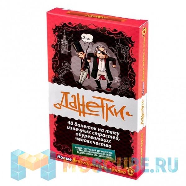 Настольная игра Magellan Данетки: Новые деньги, власть и слава MAG02202