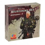 Настольная игра Нейрошима-6