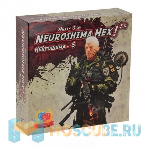 Настольная игра Magellan Нейрошима-6 MAG01469
