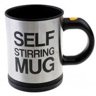 Кружка Мешалка Self Stirring Mug YD-001