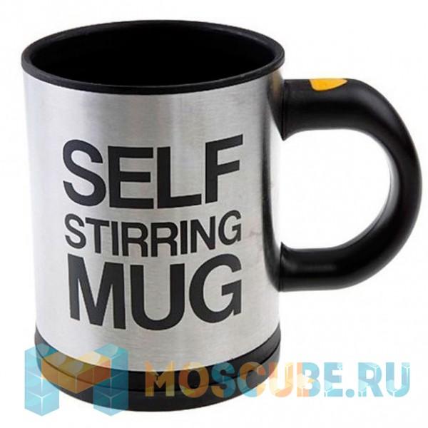 Кружка Мешалка Self Stirring Mug YD-001 уц.