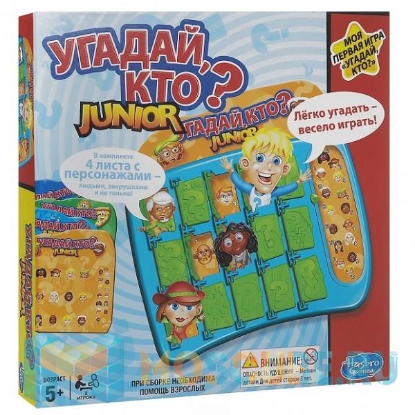 Настольная игра Hasbro Угадай, Кто? Моя первая игра B2923