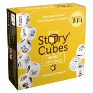Кубики Историй Rory's Story Cubes ''Первая помощь'' RSC32