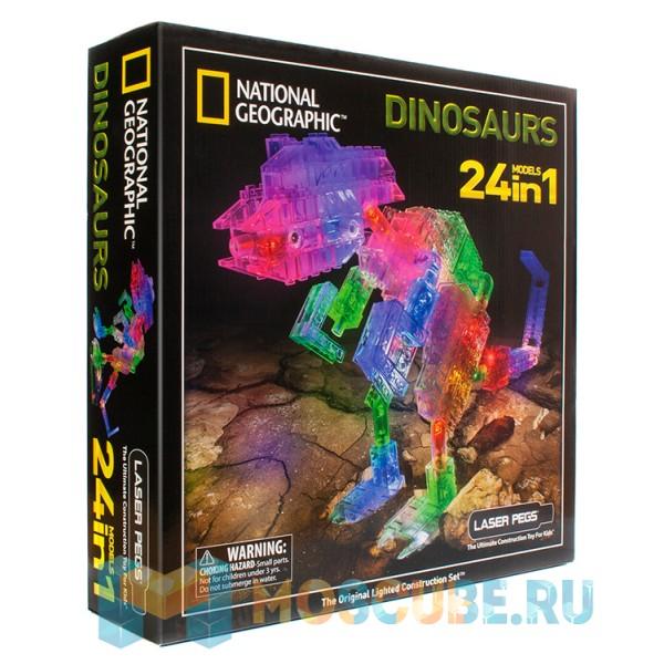 Конструктор Laser Pegs National Geographic Динозавры 24 в 1 NG300