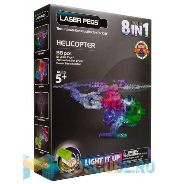 Конструктор Laser Pegs 8 в 1. Вертолёт G1270B