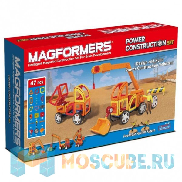 MAGFORMERS 63090 Power Construction Set