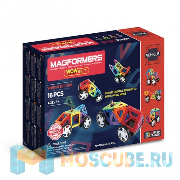 MAGFORMERS 63094 Wow set